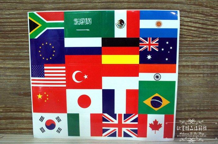 ~*歐室精品傢飾館*~國旗 登機行李箱 貼紙 阿根廷 美國 英國 日本 加拿大 韓國 義大利巴西~20款~新款上市~