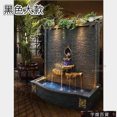 《宇煌》大廳LOGO訂製大型擺飾落地流水牆水景水幕牆魚池室內流水噴泉-黑色大款_HFYC