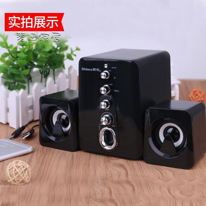 藍牙喇叭無線韓版Shinco HC-807電腦音響台式家用小音箱筆記本迷你超重低音