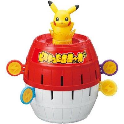 *Mickey.Babe*Pokemon GO 精靈寶可夢 神奇寶貝 皮卡丘危機一發 PC86955 麗嬰公司貨