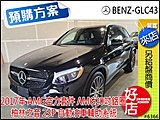 佳德汽車 2018 Benz GLC43 GLC AMG 月付31000