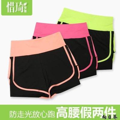 新款女士瑜伽健身大尺碼運動跑步女短褲寬鬆高腰休閒長褲女春秋