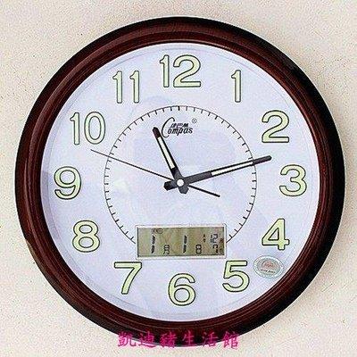 【凱迪豬生活館】正品 夜光康巴絲大號客廳辦公室靜音掛鐘臥室鐘表時鐘石英鐘(帶夜光帶日層白)KTZ-200993