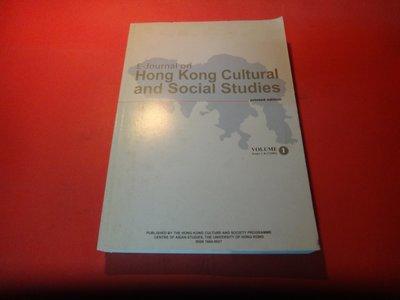 【愛悅二手書坊 07-12】 Hong Kong Cultural and Social Studies