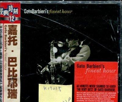 *真音樂* GATE BARDIERI'S / FINEST HOUR 全新 K17015