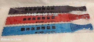 佳樺生活本舖100入48cm台灣製大雙享背後運動拍MP-5專利大支雙享拍拍樂批發/健康拍/樂樂拍/養生拍/拍痧棒拍打棒