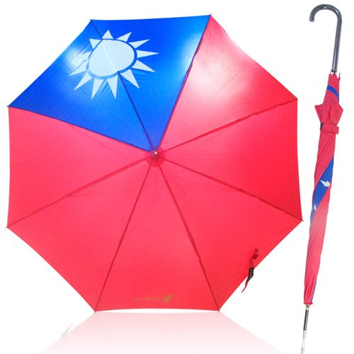 愛台灣國旗造型自動傘