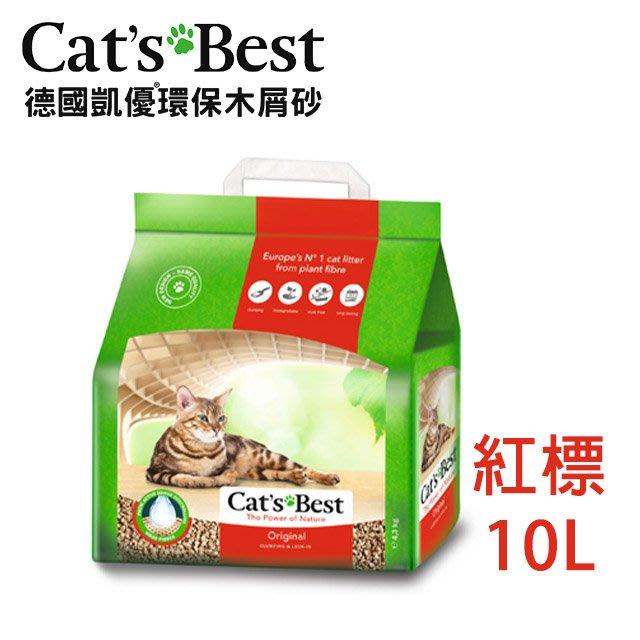 SNOW的家【單包】Cat's Best 凱優凝結木屑砂-紅標10L(80580026
