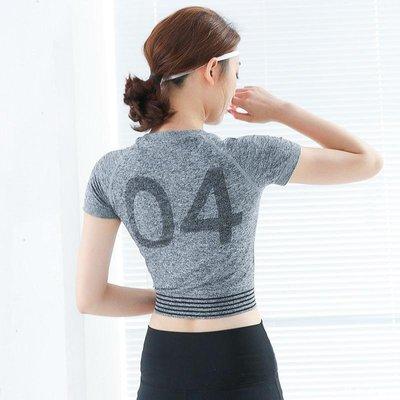 好物多商城  露臍短款運動短袖t速干透氣彈力跑步訓練室內健身衣女