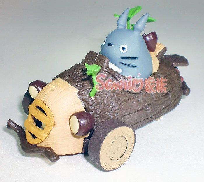 《東京家族》宮崎駿 龍貓 Totoro  豆豆龍 迴力車 吉卜力 龍貓手作車  跑車 玩具車 盒裝出貨