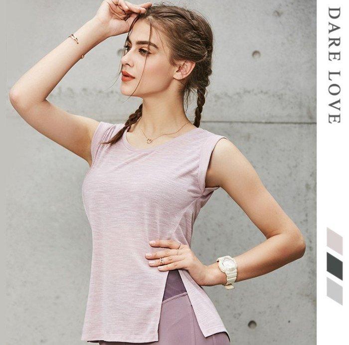 【路依坊】顯瘦瑜伽罩衫 運動罩衫 韻律 跑步 慢跑 吸濕排汗 透氣速乾 背心 推薦 哪裡買 A1156