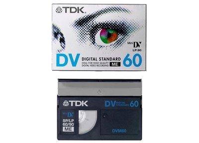 TDK MiniDV Tapes, 60 Minute