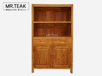 【柚木先生】印尼柚木  柚木雙層收納櫃 柚木書櫃 日式書櫃 柚木餐櫃