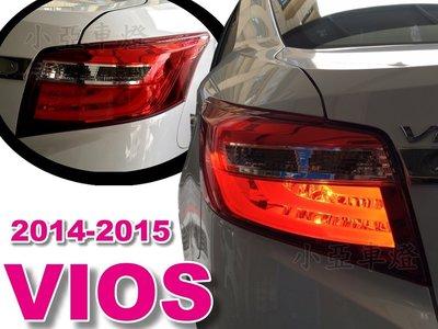 小亞車燈╠ 全新 TOYOTA VIOS 14 2014 三代 3線 紅白 紅黑 燻黑 光柱 光條 尾燈 後燈