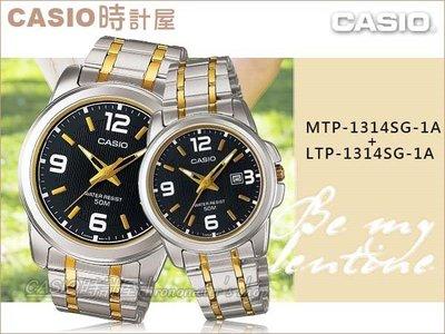 CASIO 時計屋 卡西歐 專賣店 MTP-1314SG-1A+LTP-1314SG-1A 經典指針不鏽鋼對錶