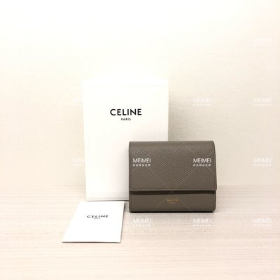 30年老店 現貨 CELINE SMALL TRIFOLD WALLET IN GRAINED CALFSKIN 迷你 短夾 三摺式 皮夾 沙色 10b573