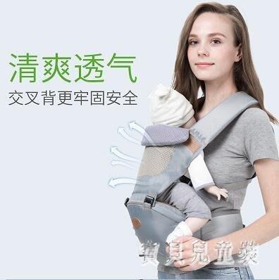 腰凳 單凳輕便背背帶背娃神器多功能嬰兒四季通用 BF13050