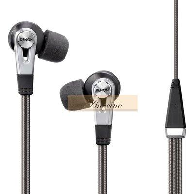 [Anocino] 日本境內版 DENON AH-C820 (黑色) 經典耳道式耳機 (盒裝) 耳塞式 入耳式 AH-C820-BK Headphones