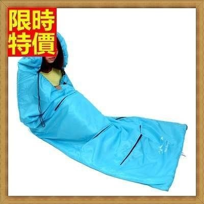 睡袋 單人睡袋 快速收納-分段式透氣成人戶外露營登山用品2色71q17[獨家進口][巴黎精品]