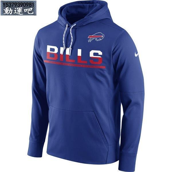 【運動吧】 NFL長袖橄欖球連帽衛衣套頭Buffalo Bills 布法羅比爾外套 NewyYork