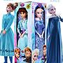 【4個娃娃 超值組】新款2代12關節30cm冰雪奇緣娃娃玩具艾莎公主安娜娃娃愛沙公主女孩玩具愛莎公主玩具
