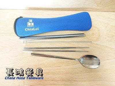 *~長鴻餐具~*藍 HJ餐具組 (促銷價) 006B1090 現貨+預購