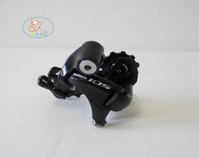 【小灰】SHIMANO 105 RD-5800 短腿後變 11速用 11-28t rd-6800/ r7000 新北市
