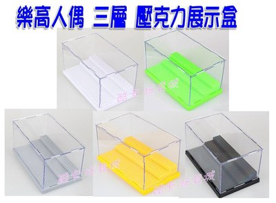 【酷卡玩具城】防塵盒 台階盒 透明拼装式  三層展示盒 積木盒  現貨: 淺灰   淺綠  黃 白
