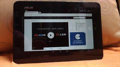 ☆華碩平板配件☆ASUS PadFone S專用平板基座(T00NP)黑色9吋,保固一個月.也有故障維修服務