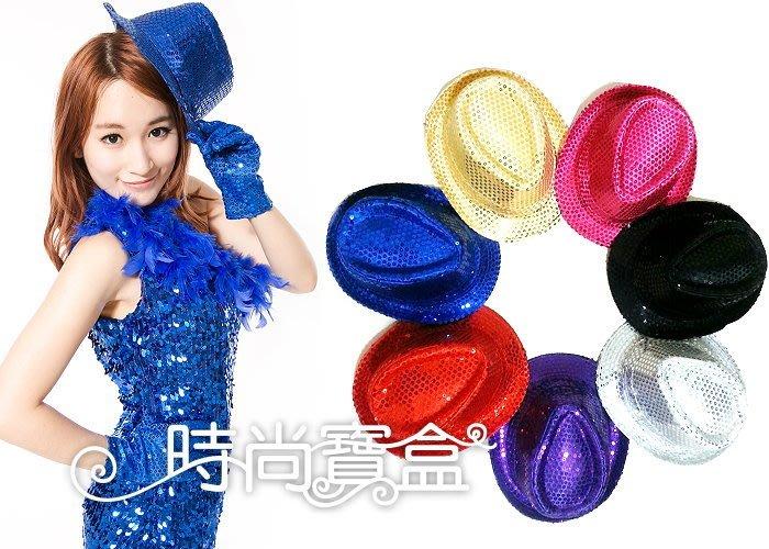 《時尚寶盒》#F374_閃亮亮_時尚亮片帽子_多色_表演/爵士舞/魔術