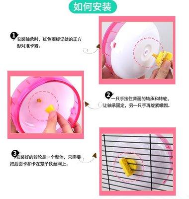 倉鼠玩具 寵物玩具14cm帶支架倉鼠轉輪跑輪玩具籠子用品