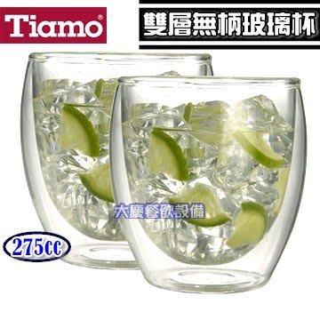 大慶餐飲設備 Tiamo 雙層玻璃杯 275cc/2入 (HG2232)雙重玻璃杯 馬克杯玻璃款 咖啡杯