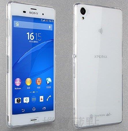 ☆寶藏點配件☆ Sony Xperia Z3 保護套 0.3MM 超薄 隱形手機軟殼 另有iPhone 5 5S 6