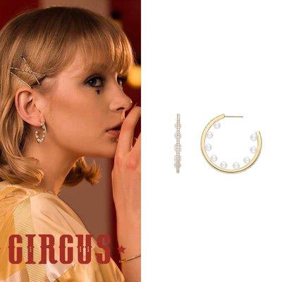 💎1870、神奇馬戲團系列 名媛大圈珍珠仙氣高尚輕奢耳環💎  精品 耳環 輕奢飾品 正韓飾品 925純銀針