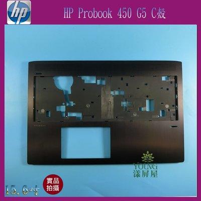 【漾屏屋】含稅 HP Probook 450 G5 筆電 C殼 外殼 良品