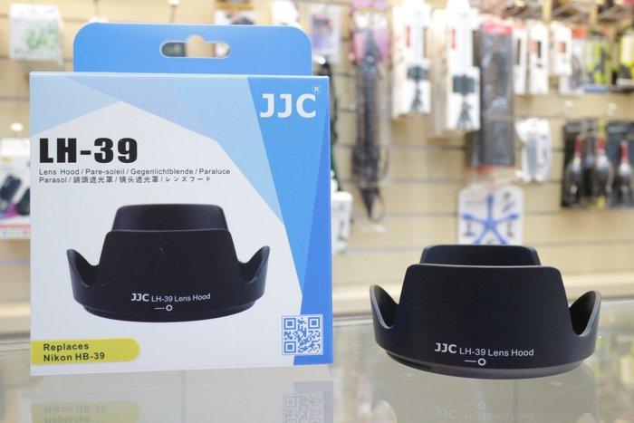 【日產旗艦】Nikon 副廠 遮光罩 AF-S 16-85mm 18-300mm HB-39 HB39 可反扣 蓮花罩