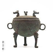 【聽竹軒】三龍首銅爐