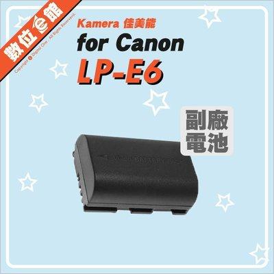 數位e館 KAMERA 佳美能 Canon LP-E6 LPE6 LP-E6N 鋰電池 副廠電池 副廠鋰電池