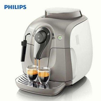 現貨當天出貨限時限量破盤2台PHILIPS 飛利浦 Saeco 全自動義式咖啡機 HD8651