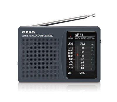 【通訊達人】【免運費】 愛華 袖珍型調頻 / 調幅收音機 AF-33