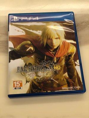 PS4:太空戰士零式HD Final Fantasy Type-<b>0</b> 中文版