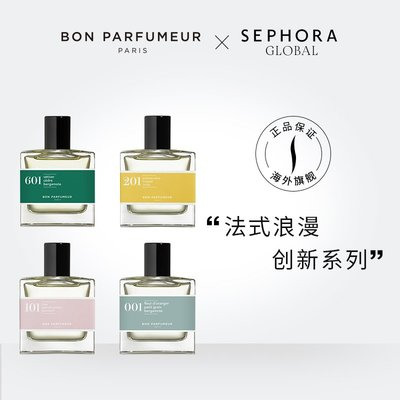尹茵小姐·Bon Parfumeur香水持久淡香清新正品男女士小眾中性淡香水 絲芙蘭