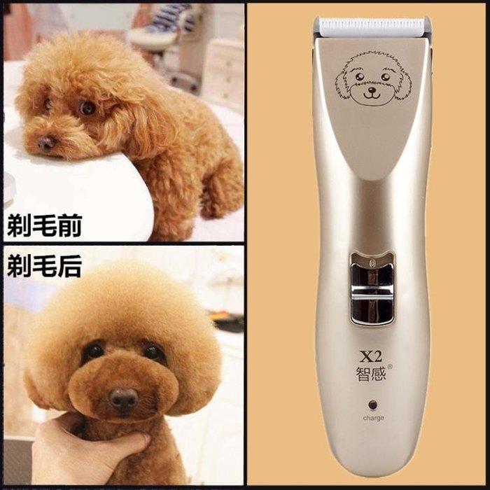 【瘋狂夏折扣】寵物剃毛機 寵物專用電推剪給小狗狗剃毛器推毛剃毛機刀貓咪電動泰迪剪毛神器