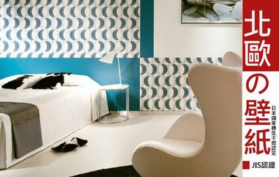 【LondonEYE】日本進口擬真建材壁紙 • NORDIC北歐海洋主題 • 個性藍色波紋 北歐民宿(F)