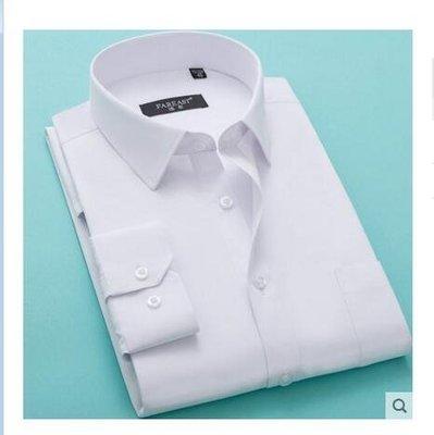 白襯衫男士商務襯衫男長袖寸修身韓版襯衣男正裝職業純色 全館免運【MK Shop】