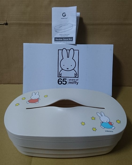 全聯 Miffy米飛兔居家生活樂 能屈能伸面紙盒 現貨直購