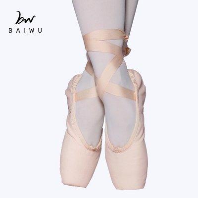 芭蕾舞鞋貓爪鞋跳舞鞋女鞋男鞋新款 新款專業芭蕾舞蹈布面芭新蕾足尖鞋女成人專業舞蹈鞋CKO-04