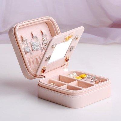 首飾盒便攜公主歐式韓國旅行小號簡約耳環耳釘盒戒指手飾品收納盒CY