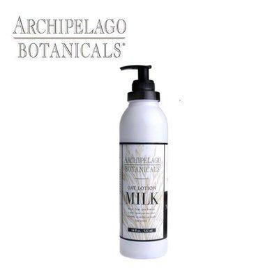 ARCHIPELAGO愛琴海 ㄋㄟㄋㄟ燕麥牛奶身體乳液【lyly生活百貨】