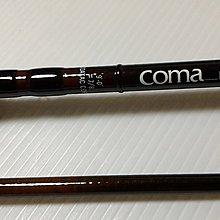 Coatac Coma 9ft #7/8 路亞/飛蠅竿